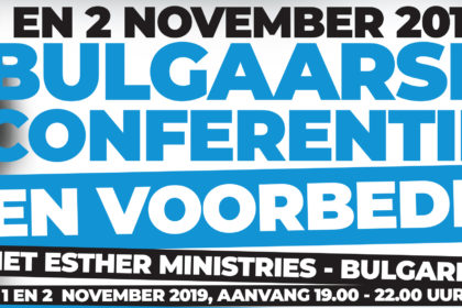 Bulgaarse conferentie