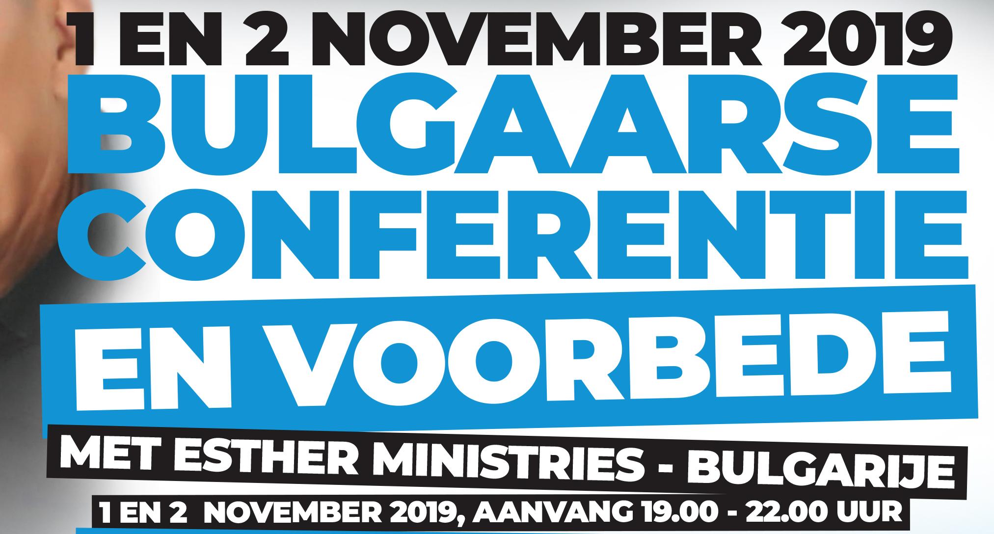Bulgaarse conferentie